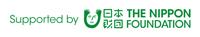 zaidan_logo