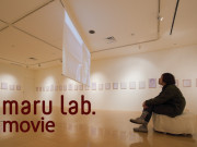 maru lab. movie