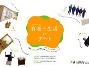 Lifemap in Tokyo