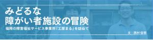 スクリーンショット(2013-09-26 0.45.18)