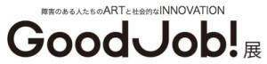 goodjob_logo