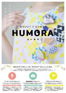 HUMORA_p