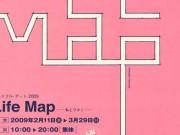 Life Map -私とワタシ-